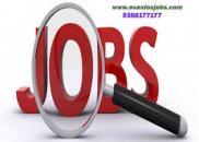 Trivandrum jobs